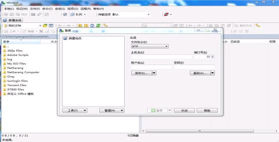 Windows、LINUX 安装MegaRAID Storage Manager(MSM)安装使用教程